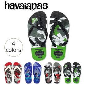 【ハワイアナス】 ビーチサンダル havaianas キッズ・フットボール (KIDS FOOTBALL) キッズ 子供 【あす楽対応】旧商品につき値下げ