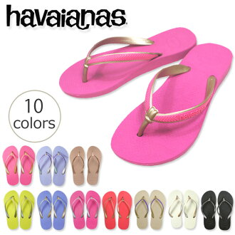havaianas SPIRIT The World's Best Rubber Flip Flops