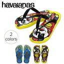 【ハワイアナス】 ビーチサンダル havaianas キッズ・スケート (KIDS SKATE) キッズ 子供 【あす楽対応】