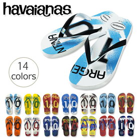 【ハワイアナス】ワールドカップ TEAMSII(チーム) ユニセックス レディース メンズ キッズ havaianas 【あす楽対応】
