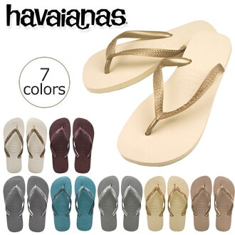 havaianas TOP METALIC The World's Best Rubber Flip Flops