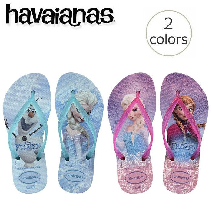 【ハワイアナス】 ビーチサンダル havaianasキッズ・フローズン/アナと雪の女王 ディズニー (KIDS FROZEN) キッズ 子供旧商品につき値下げ【あす楽対応】