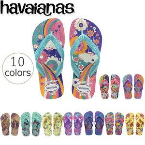 <送料無料>【ハワイアナス】 ビーチサンダル havaianas キッズ・フローレス (KIDS FLORES) キッズ 子供 【あす楽対応】