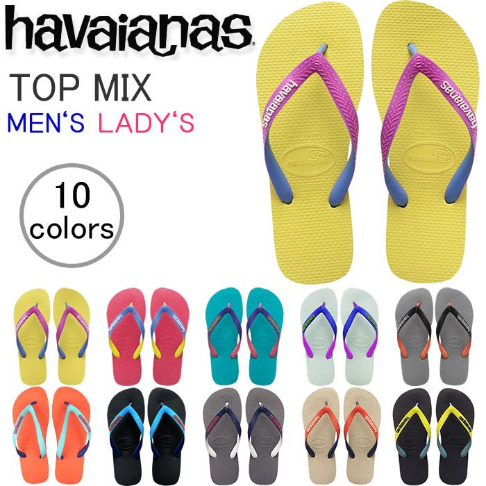 【ハワイアナス】 ビーチサンダル havaianas トップ・ミックス (TOP MIX) メンズ レディース キッズ【あす楽対応】