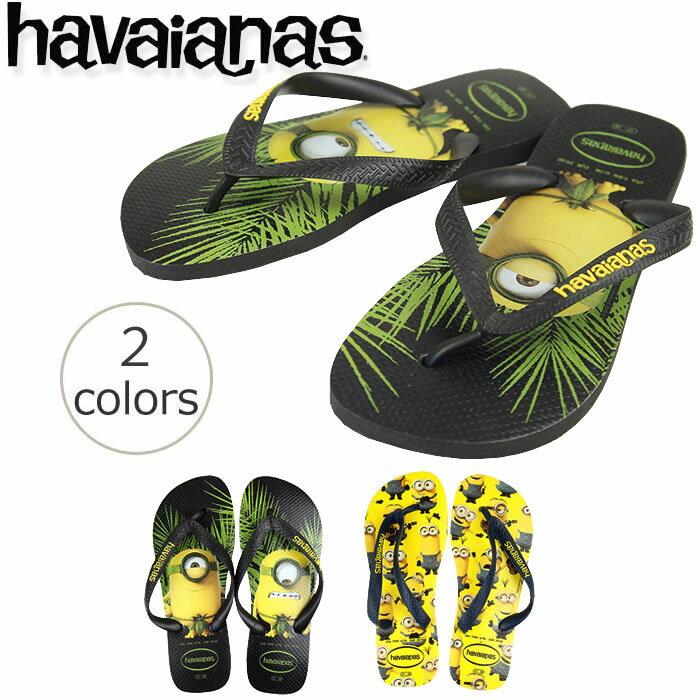【ハワイアナス】 ビーチサンダル havaianas ミ二オンズ(H.MINIONS) メンズ レディース キッズ 旧商品につき値下げ