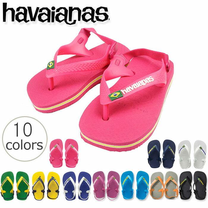 【ハワイアナス】 ビーチサンダル havaianas ベビー・ブラジル・ロゴ (BABY BRASIL LOGO) ベビー 【あす楽対応】