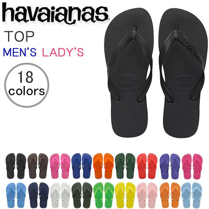 【ハワイアナス】 ビーチサンダル havaianas トップ(H.TOP) メンズ レディース キッズ【あす楽対応】