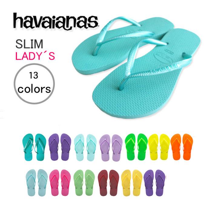 【ハワイアナス】 ビーチサンダル havaianas スリム (SLIM) レディース キッズ 女性用 【あす楽対応】