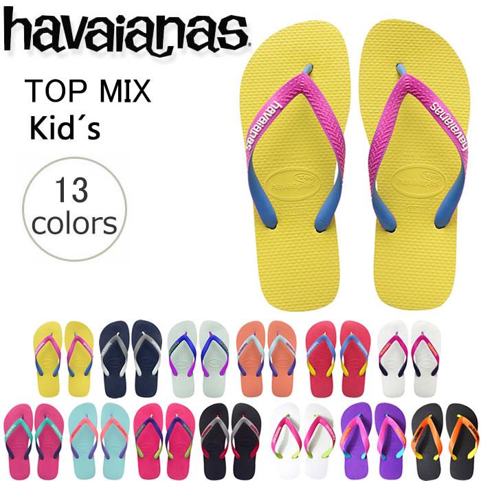 【ハワイアナス】 ビーチサンダル havaianas トップ ミックス (TOP MIX) キッズ 子供旧商品につき値下げ 【あす楽対応】