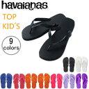 Havaianas kids top 1