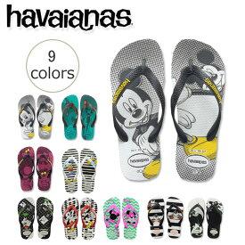 【ハワイアナス】 ビーチサンダル havaianas ディズニー アート (DISNEY ART) メンズ レディース 旧商品につき値下げ【あす楽対応】