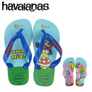 【ハワイアナス】 ビーチサンダル havaianas マリオブラザーズ (MARIO) キッズ 子供 【あす楽対応】