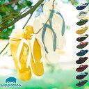 ビーチサンダル マシュマロのように柔らかい天然ゴム 植物由来 ヒッポブルー(hippo bloo) ユニセックス【あす楽対応】