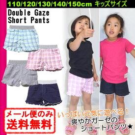 6a9a8dd496004 楽天市場 綿100%(裾の長さ(丈)~ 3分丈)(パンツ|ボトムス ...