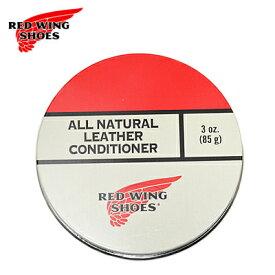 RED WING レッドウィングオールナチュラル・レザーコンディショナー All Natural Leather Conditioner85g [ケア用品]【RCPfashion】