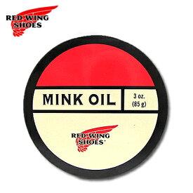 RED WING レッドウィングミンクオイル Mink Oil85g[ケア用品]【RCPfashion】