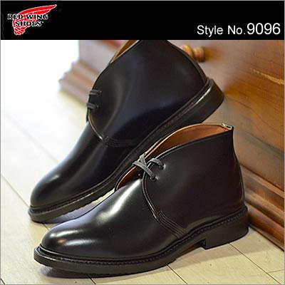 RED WING レッドウィング 9096 CAVERLY CHUKKA キャバリーチャッカ Black Esquire ブラック エスカイヤ 靴 ブーツ シューズ クラシックドレス 【smtb-TD】【saitama