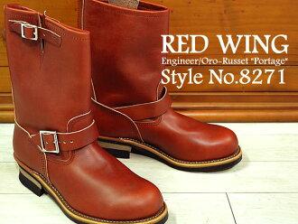RED WING紅翅膀8271 ENGINEER技術員Oro-Russet Portage ororasettopoteji鞋工作長筒靴鞋技術員紅棕色MADE IN USA