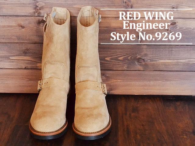"RED WING レッドウィング 9269 11"" ENGINEER 11インチ エンジニア ""Stovepipe""ストーブパイプ Tan""Bullhide""Roughout タン ブルハイド ラフアウト 靴 ワークブーツ シューズ MADE IN USA"