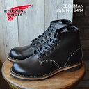 RED WING レッドウィング 9414(9014) BECKMAN ROUND ベックマン ラウンド BLACK FEATHERSTONE ブラック フェザースト…