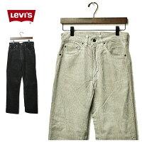 コーデュロイパンツ,メンズ,パンツ,リーバイス,levis,levi's,ブラック,ライトベージュのメイン写真