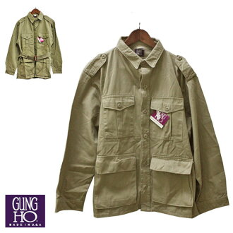 GUNG HO(癌Ho)獵裝夾克人,茄克,外衣,美國,USA,黄褐色,襯衫式茄克衫,軍事,kireime發飆,簡單,舵,休閒,滯銷商品罕見并且罕見的