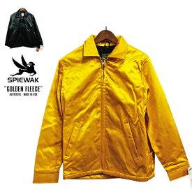 SPIEWAK (スピワック) GOLDEN FLEECE (ゴールデンフリース) ナイロンジャケット メンズ 【USAデッドストック】 アメリカ ジャケット イエロー ブラック ネイビー かっこいい カジュアル アメカジ 【レア】【希少】