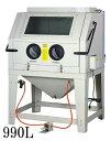 吸塵機付き大型サンドブラスト990ホワイト(k465)