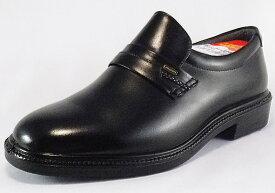 【MR.BROWN】MB6020ブラック4E【紳士靴】【テフロン撥水】【幅広】【スリッポン】【定番】【黒】【国産】【Made in Japan】