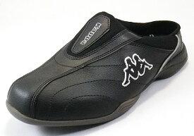 【Kappa】KP-BCU90ストーリア-ブラック/ブラック3E【サンダル】【紳士靴】【クロッグ】【抗菌防臭】【低反発インソール】