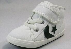 【CONVERSE】ベビー チャッカ N V-1 ホワイト/グリーン【ベビー靴】【子供靴】【7CL431】【BABY CHUKKA N V-1】【ルーミーラスト】【フレックスソール】【フレックスポイント】【オープンタン】