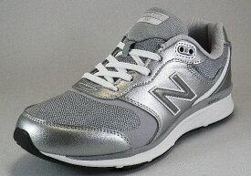 【new balance】WW880S-S4シルバー2E【婦人靴】【ウォーキング】【TRUFUSE】【Ndurance】【ウォーキングストライクパス】