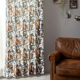 [クーポンあり×楽天マラソン]カーテン リーフ柄 総柄 葉柄 輸入カーテン ネイビー 厚地 ドレープ 光を通すカーテン おしゃれ かわいい コットン100% スペイン YH989 エデン