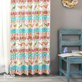 [クーポンあり×楽天マラソン]カーテン 小鳥 子供部屋 ピンク 水色 光を通すカーテン コットン100% スペイン ウォッシャブル YH994 ピノ