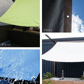 [サイズオーダー]カラーズオリジナル日よけサンシェード/ウルトラサンシェード「Ultra+SS」幅451〜540×丈361〜540cm/紫外線100%カット《約10日後出荷》〈オーニング雨よけ防水すだれウッドデッキベランダキャンプ紫外線予防省エネ節電エコ〉