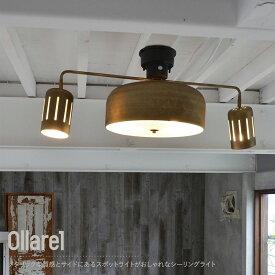 照明 シーリングライト 天井照明 スポットライト 4灯 led おしゃれ インダストリアル インテリア 吊り照明 間接照明 キッチン リビング ELUX Ollare1 オラーレ1 4+2灯シーリングスポットライト JQ