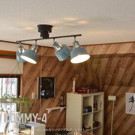 照明 シーリングライト 天井照明 スポットライト 4灯 led おしゃれ 北欧 インテリア 吊り照明 キッチン リビング Quito クイット Bluetooth アプリ スマートフォン スマホ タブレット 操作 ELUX COMMY-4 コミー 4灯シーリングスポットライト JQ