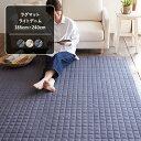 [1000円クーポン×楽天マラソン]ラグマット ラグ/ライトデニム/▼185×240cm [メーカー直送品]《約5日後出荷》[スミノエ デニム カーペット 絨毯 じゅうたん 床暖対応 ホットカーペット