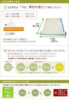 壁紙クロスのり付きトキワTOKIWAPINEBULL壁紙クロスwallpaper簡単リフォームDIY張替バックペーパー/機能性壁紙マイナスイオン《約5日後出荷》