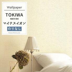 壁紙 クロス のりなし トキワ TOKIWA PINEBULL 壁紙 クロス wallpaper 簡単 リフォーム DIY 張替 バックペーパー/機能性壁紙 マイナスイオン《約5日後出荷》