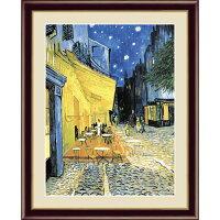 【アートセレクション名画シリーズクリムト接吻】アート芸術名画絵画美術油絵複製額縁額付きポスターレプリカF6フレームグスタフクリムトオーストリアウィーンアール・ヌーヴォー