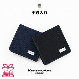 6d7f4a1123f2 小銭入れ メンズ/KENSHO ABE(ケンショウアベ) ナイロン×牛革 コインケース【