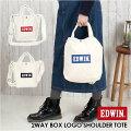 通学にも私服にも合うショルダーバッグ、女子高生に人気のブランドは?