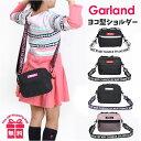 ミニショルダー 女の子【hyt-511】Garland ガーランド テープロゴシリーズ ヨコ型ショルダー キッズ かわいい 斜めが…