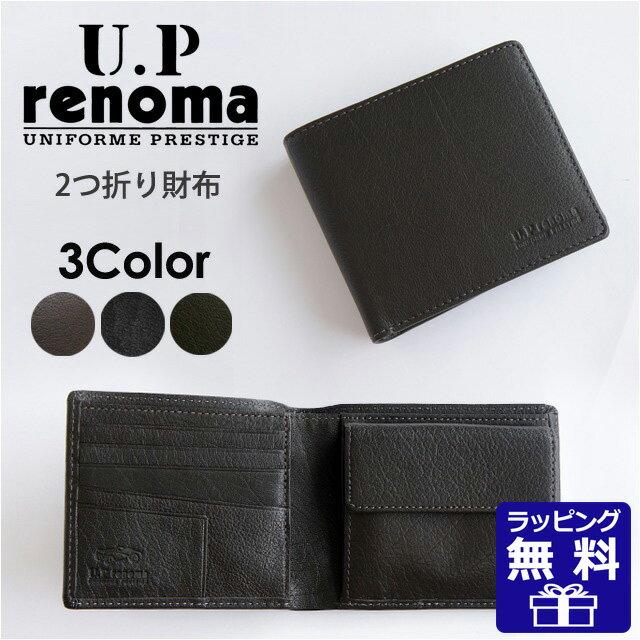 【61r584】 U.P renoma (ユーピーレノマ) 牛革 二つ折り財布 本革レノマ メンズ レディース 財布 二つ折り ブランド【RCP】 ギフト