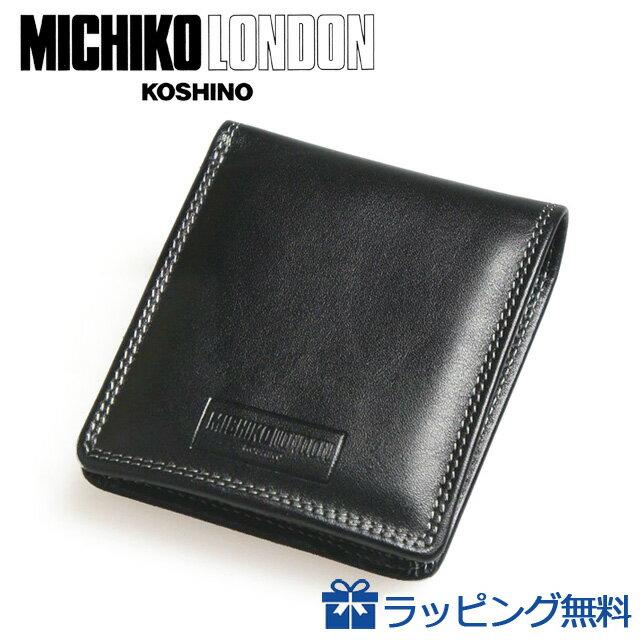 二つ折り財布 ミチコロンドン MICHIKO LONDON/牛革 二つ折り財布/【ml502】 【財布 メンズ 二つ折り】【財布 二つ折り】【二つ折り財布 メンズ】【】【RCP】