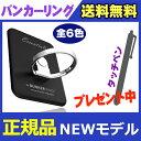 バンカーリング (正規品) 新商品 バンカーリング3 Essentials 全6色 タッチペン プレゼント中! BUNKER RING iphone6 plus...