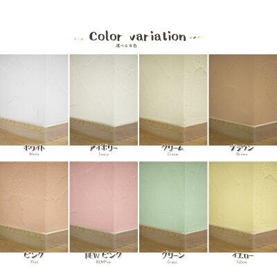 珪藻土塗り壁ネリードリピーターズセット送料無料DIYリフォーム消臭結露練り済み珪藻土塗り壁壁材珪藻土壁材