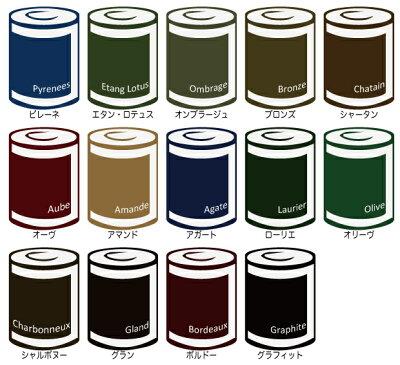 女性に人気の水性塗料TheRoseGardenColor'sローズガーデンカラーズ【0.2L】