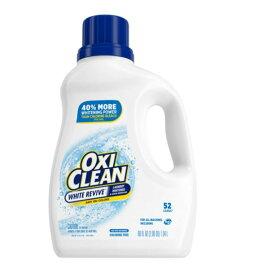 [送料無料] OXI CLEAN オキシクリーン 漂白剤 シミ除去 洗濯用洗剤 ランドリー [楽天海外直送]